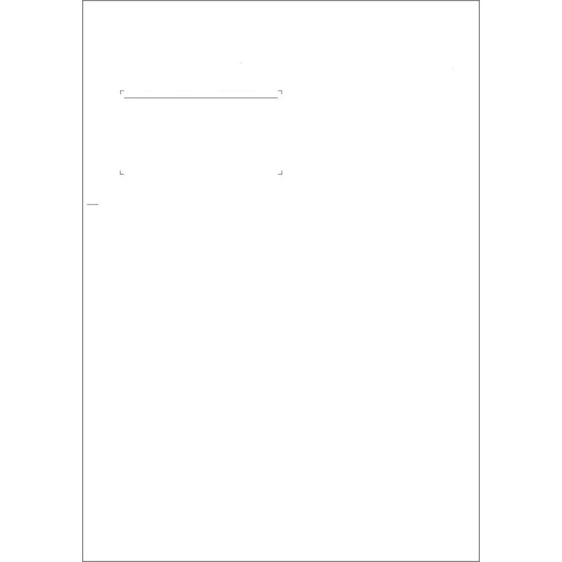 Briefbogen Din A4 Einseitig Bedruckt Layout 1 Deutscher